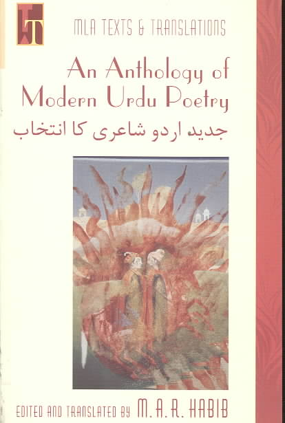 An Anthology of Modern Urdu Poetry By Habib, Rafey (EDT)/ Habib, M. A. R. (EDT)